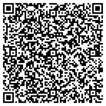 QR-код с контактной информацией организации ТЕРМИНАЛ ТК