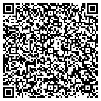 QR-код с контактной информацией организации ТРЕЙДПРО