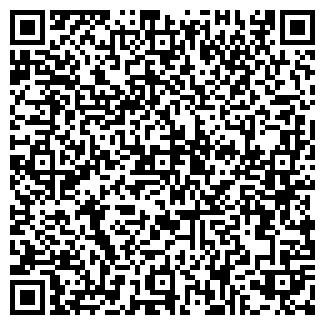 QR-код с контактной информацией организации УРАЛПРОМСЕТЬ