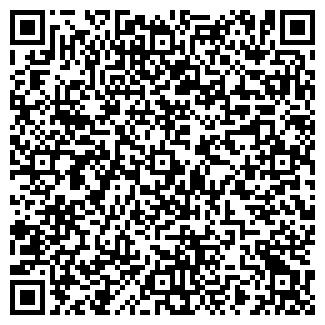 QR-код с контактной информацией организации ЮУТСК ТД ООО