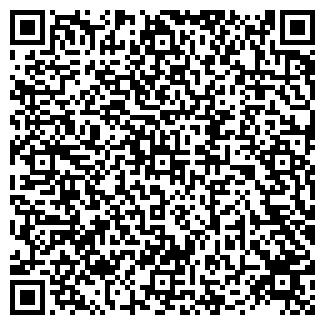 QR-код с контактной информацией организации ЯНУС ЗАО