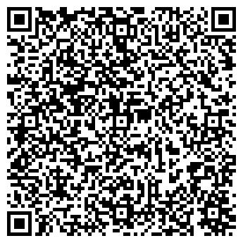 QR-код с контактной информацией организации ЯНУС-ЭКСПЕДИЦИЯ ООО