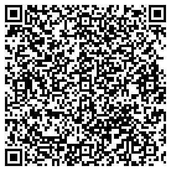 QR-код с контактной информацией организации ПРОГРЕСС ТК ООО