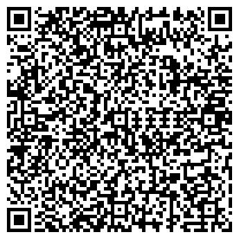 QR-код с контактной информацией организации ЮЖУРАЛИНТЕХ ООО