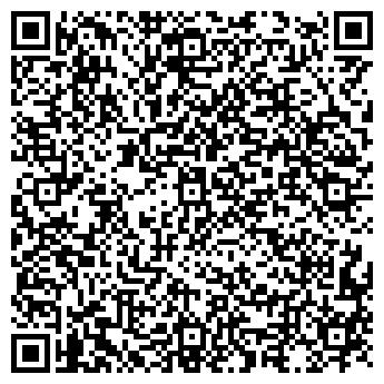 QR-код с контактной информацией организации ООО УРАЛ-ЦЕСНА, ФИРМА