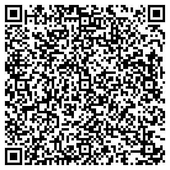 QR-код с контактной информацией организации ЭКСТРА КРАХМАЛ