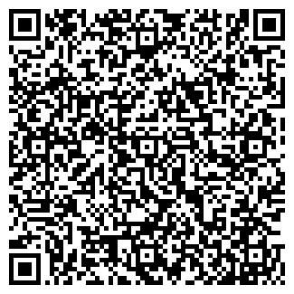 QR-код с контактной информацией организации АНТЭКС+