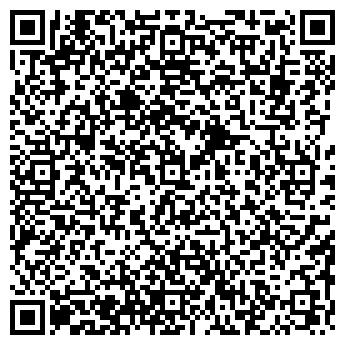 QR-код с контактной информацией организации ПРОДИМЕКС-ЧЕЛ ЗАО
