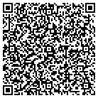 QR-код с контактной информацией организации ООО РУССКИЙ ЧАЙ, КОМПАНИЯ