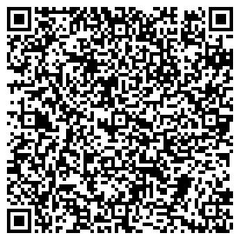 QR-код с контактной информацией организации ИП ОЗЕРОВ Н.В.