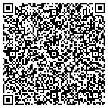 QR-код с контактной информацией организации ПЕРВАЯ КОФЕЙНАЯ КОМПАНИЯ ООО