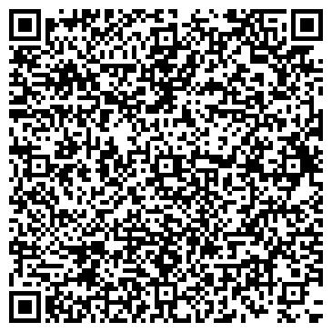 QR-код с контактной информацией организации КУЛИНАРОЧКА ЦЕХ МЯСНЫХ ПОЛУФАБРИКАТОВ