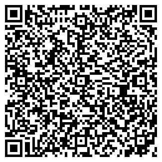 QR-код с контактной информацией организации ООО УРАЛ-ПТИЦА