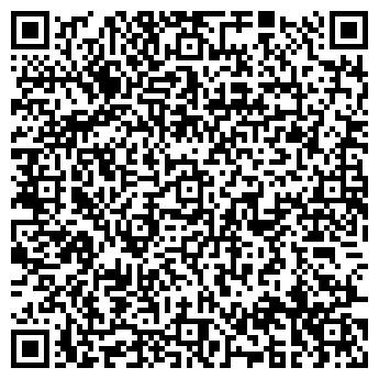 QR-код с контактной информацией организации ЗДОРОВЫЙ ОТДЫХ