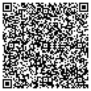 QR-код с контактной информацией организации АЗАМАТ АУДИТ ТОО