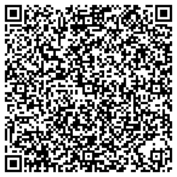 QR-код с контактной информацией организации БОРОВСКОЕ ЯЙЦО СКЛАД