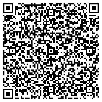 QR-код с контактной информацией организации КАЛИНКА-ТОРГ ООО