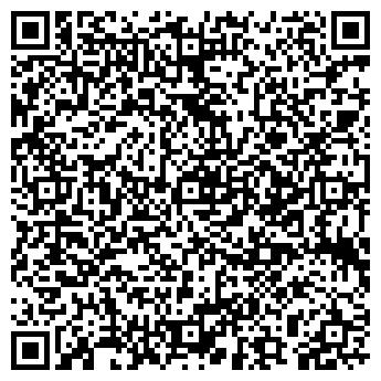QR-код с контактной информацией организации МАРШ ПРОДУКТ
