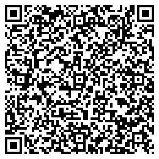 QR-код с контактной информацией организации НИКАПРОД ТК