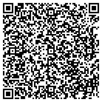 QR-код с контактной информацией организации УРАЛБРОЙЛЕР ООО