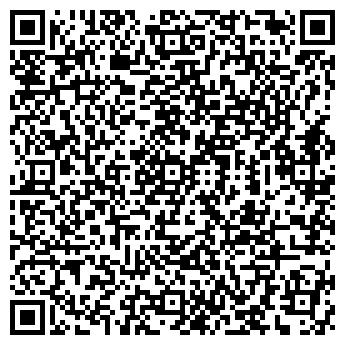 QR-код с контактной информацией организации АЗИЯ-БИЗНЕС ТОО
