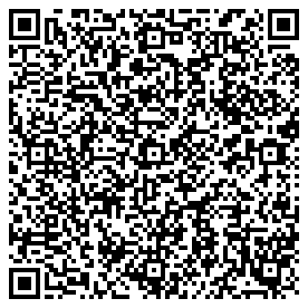 QR-код с контактной информацией организации УРАЛЬСКАЯ ЦАРЬ-ПТИЦА ООО