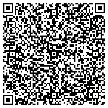 QR-код с контактной информацией организации АЙГАК ИЗДАТЕЛЬСКИЙ ДОМ ТОО