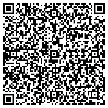 QR-код с контактной информацией организации РЕАЛ СТ ООО