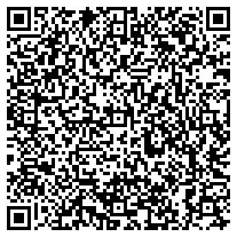 QR-код с контактной информацией организации УРАЛ-РЫБА ПЛЮС ТД ООО