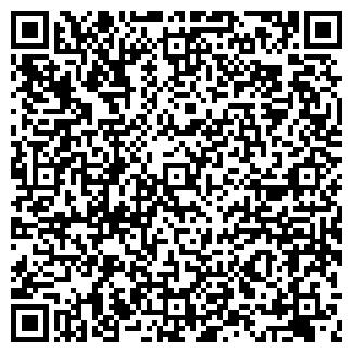QR-код с контактной информацией организации АВУР ООО