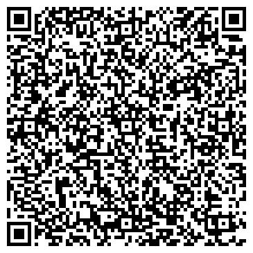 QR-код с контактной информацией организации РЕГИОН-БИЗНЕС КОМПАНИЯ ООО