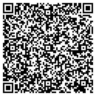 QR-код с контактной информацией организации РИСМА ТФ