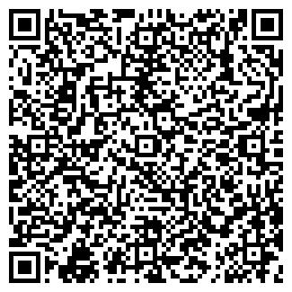 QR-код с контактной информацией организации РЫБНИЦА ООО
