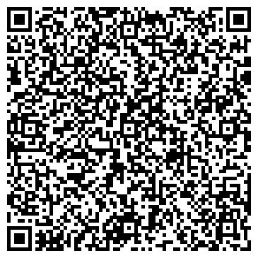 QR-код с контактной информацией организации АЙНАШ ХИМЧИСТКА ТОО БОЛАШАК