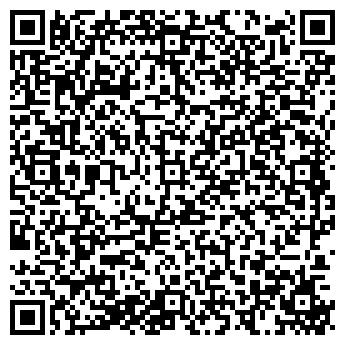 QR-код с контактной информацией организации ТРАСТ-ФИШ ООО