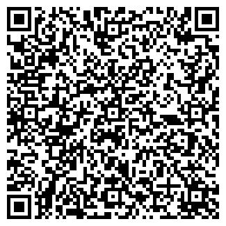 QR-код с контактной информацией организации ООО ВЗЛЕТ