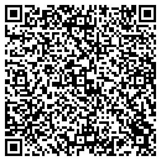 QR-код с контактной информацией организации АЙТИ-ПРО ТОО