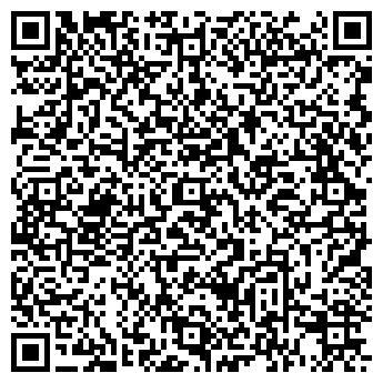 QR-код с контактной информацией организации ООО ОСЕНЬ, МАГАЗИН N6