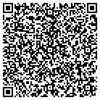 QR-код с контактной информацией организации АЛЕКСАНДРОВО ООО