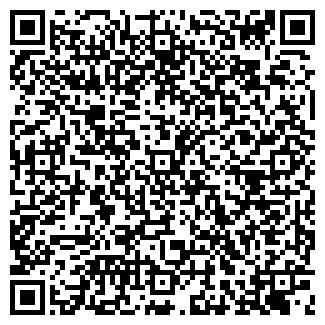 QR-код с контактной информацией организации КАФТ ООО