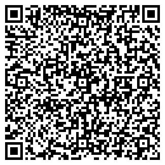QR-код с контактной информацией организации ТЕПЛИЧНЫЙ ОАО