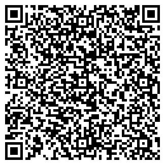 QR-код с контактной информацией организации ЯСЕНЬ ТД ООО