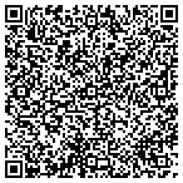 QR-код с контактной информацией организации VINDAL ФРУКТОВАЯ КОМПАНИЯ