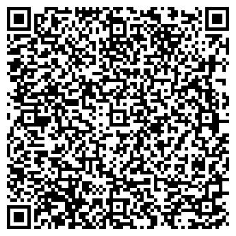 QR-код с контактной информацией организации МЭРИ ФИРМА ООО