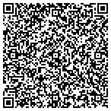 QR-код с контактной информацией организации ООО «АХТАНАК»