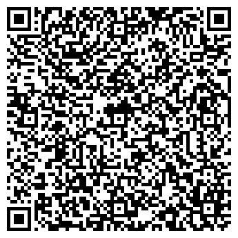 QR-код с контактной информацией организации БИНОМ-СЕРВИС ООО