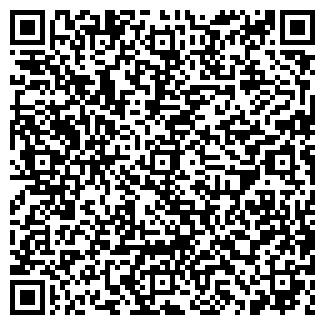 QR-код с контактной информацией организации К-СКИТ ООО