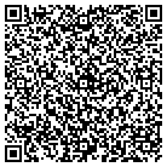 QR-код с контактной информацией организации ОГМА-ПРОДУКТ ТД