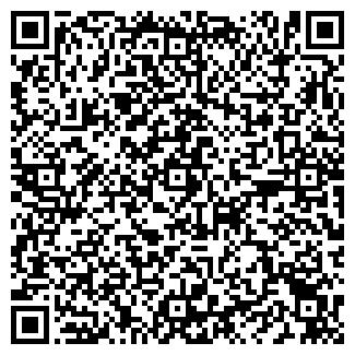 QR-код с контактной информацией организации ПАРУС-2 ООО