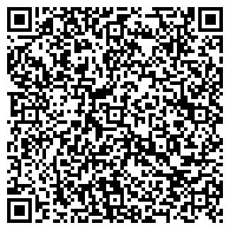 QR-код с контактной информацией организации ПАТРИОТ ПТК